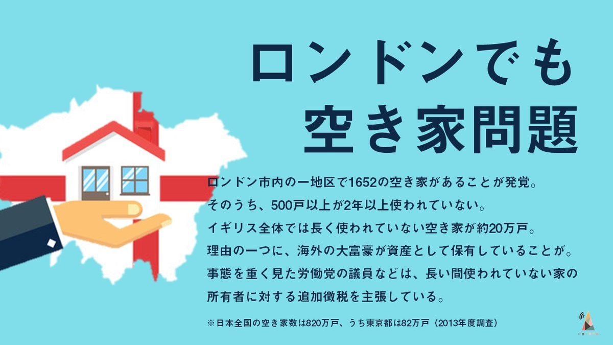 12 - 就活対策ニュースまとめ 2017.08.01~08.07