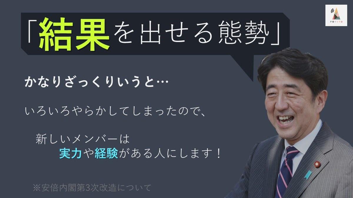 13 2 - 就活対策ニュースまとめ 2017.08.01~08.07