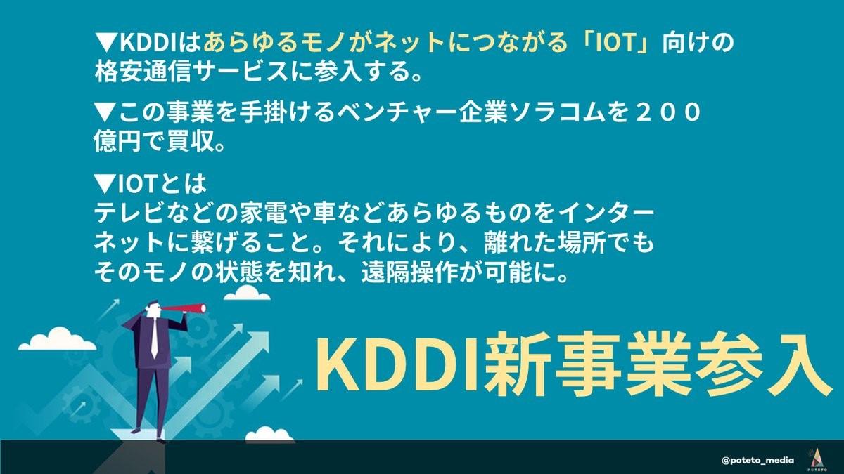8 6 - 就活対策ニュースまとめ 2017.08.01~08.07