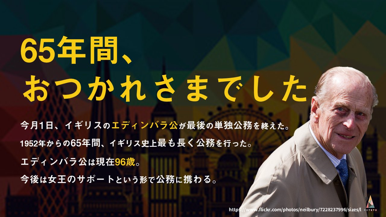 0803エジンバラ 1 - 2017.08.03英ガーディアンのイチメンニュース