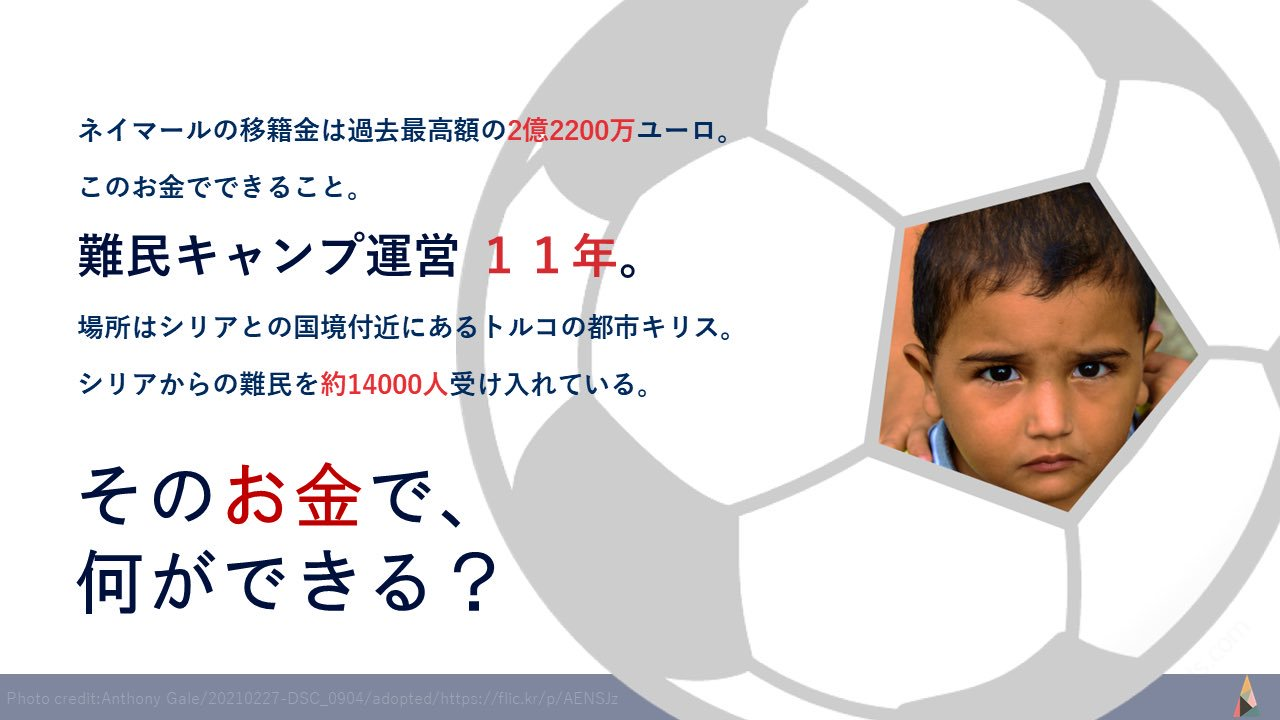 0808サッカー 1 - 2017.08.08<br>アルジャジーラのイチメンニュース