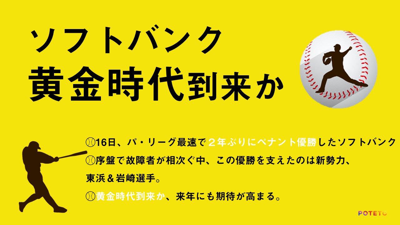 1 1 1 - 2017.09.18<br>読売新聞のイチメンニュース