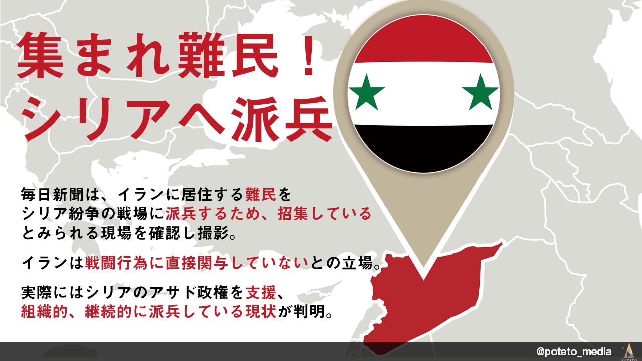 1 3 - 2017.09.19<br>毎日新聞のイチメンニュース