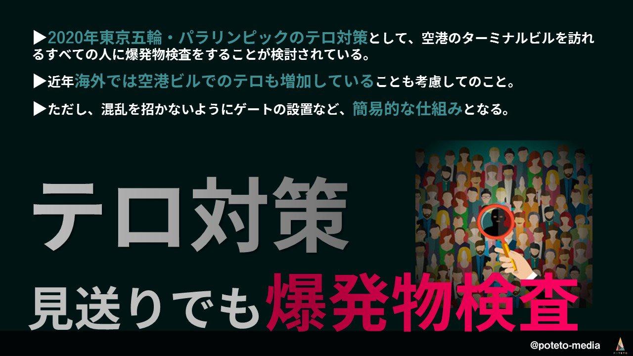 2 5 - 2017.09.06<p>朝日新聞のイチメンニュース