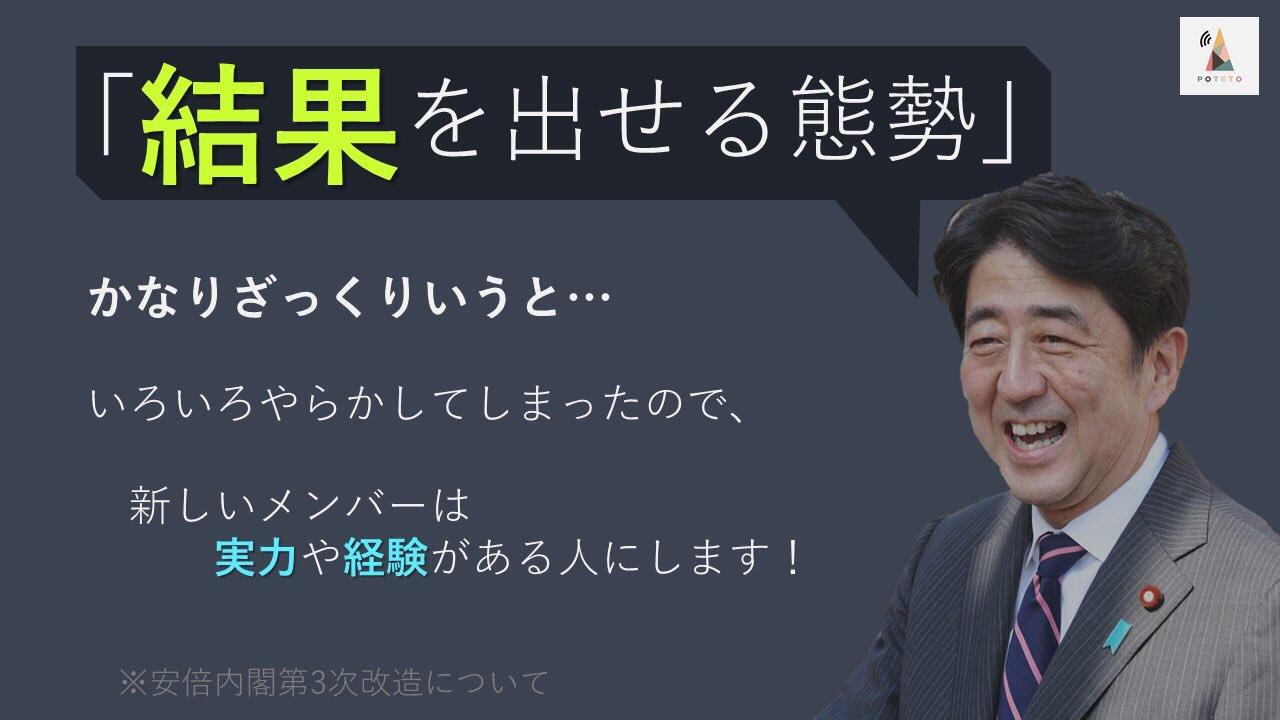 2ebe7d36138f16247559995011ce9f32 - 2017.08.04~05日本教育新聞と朝日新聞のイチメンニュース