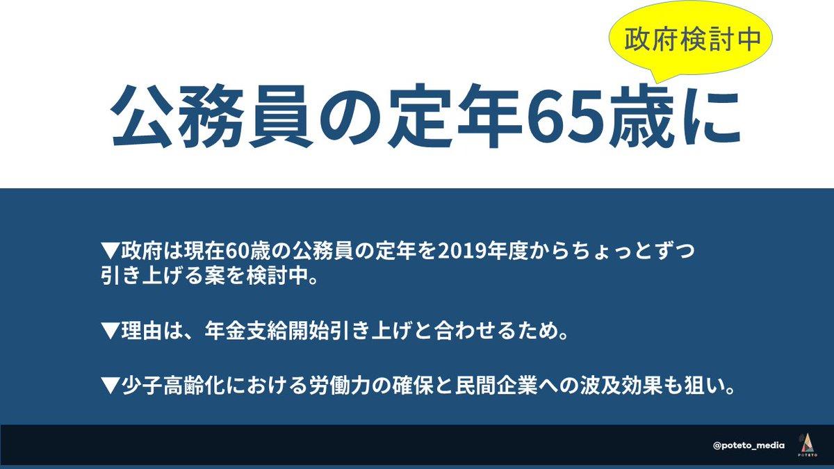3e6b6040d80483cc2d41385e06e1ee33 - 2017.09.01<p>日本経済新聞のイチメンニュース