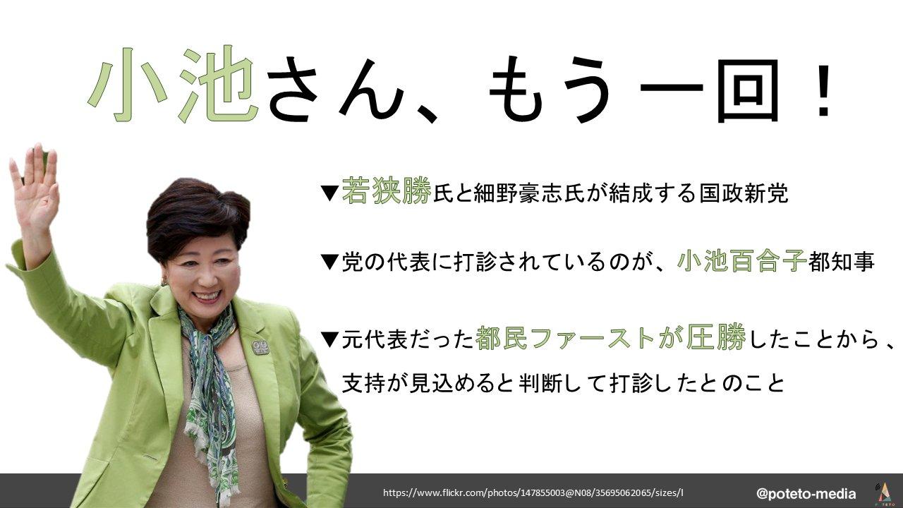 443c3bf6d400814ba5a3123b51d4022d - 2017.09.21<br>産経新聞のイチメンニュース