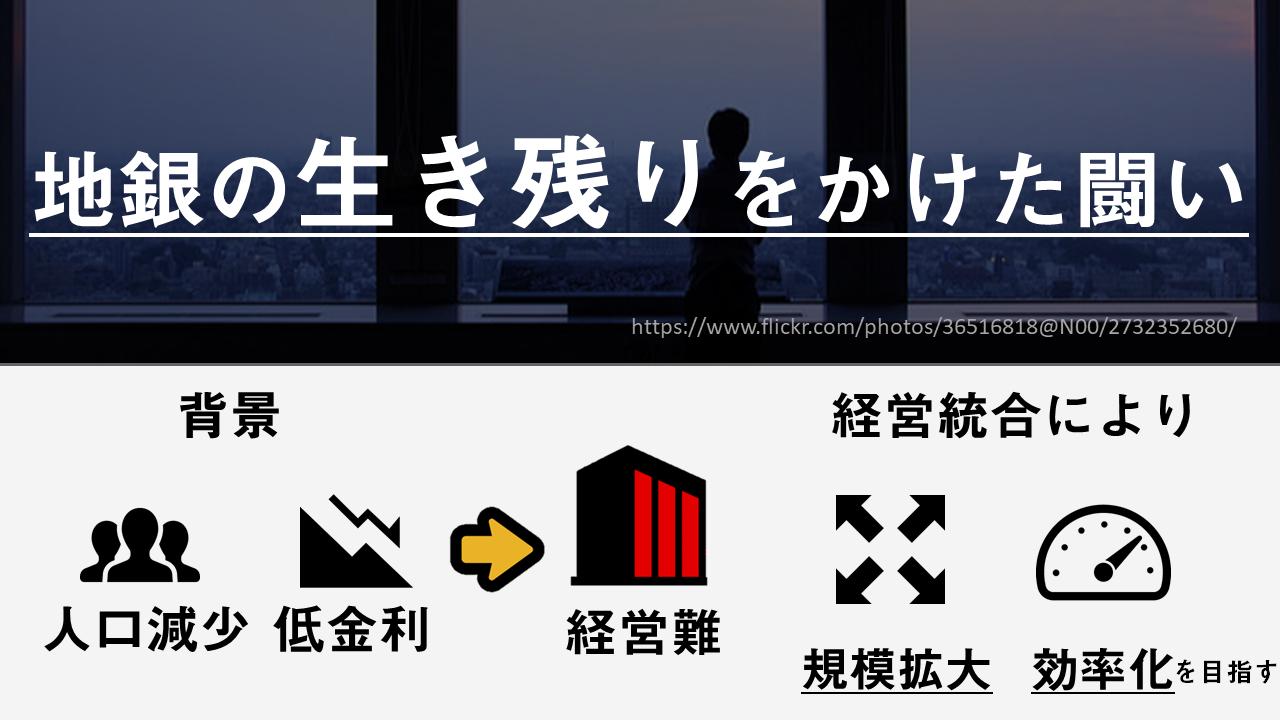 5f63f49b6b7d98988e1002a4a4f2d6d5 1 - 2017.09.27<br>日本経済新聞のイチメンニュース