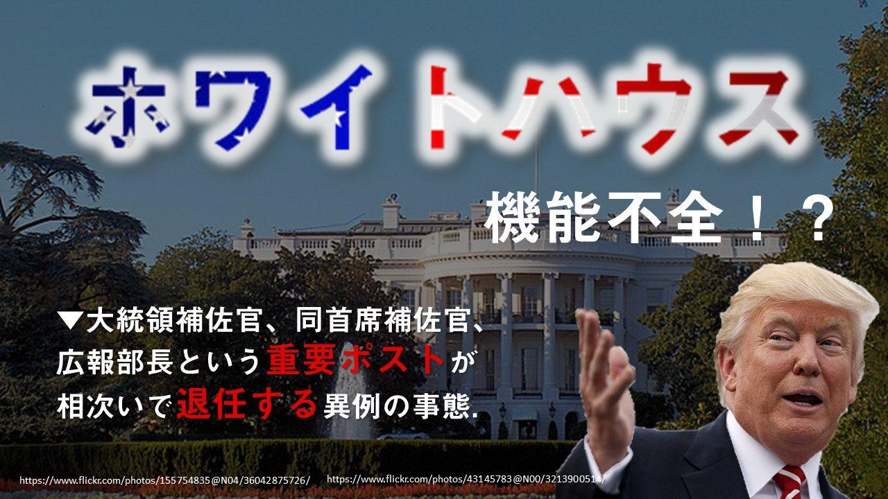 6415dc74e16f459b09454ddfb8f8cae7 - 2017.08.02 日本経済新聞のイチメンニュース