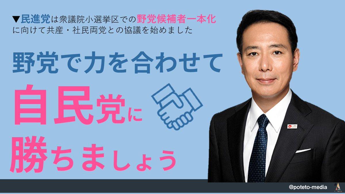 6aec85b6483b076e73ff82a05cacd450 - 2017.09.20 <br>朝日新聞のイチメンニュース