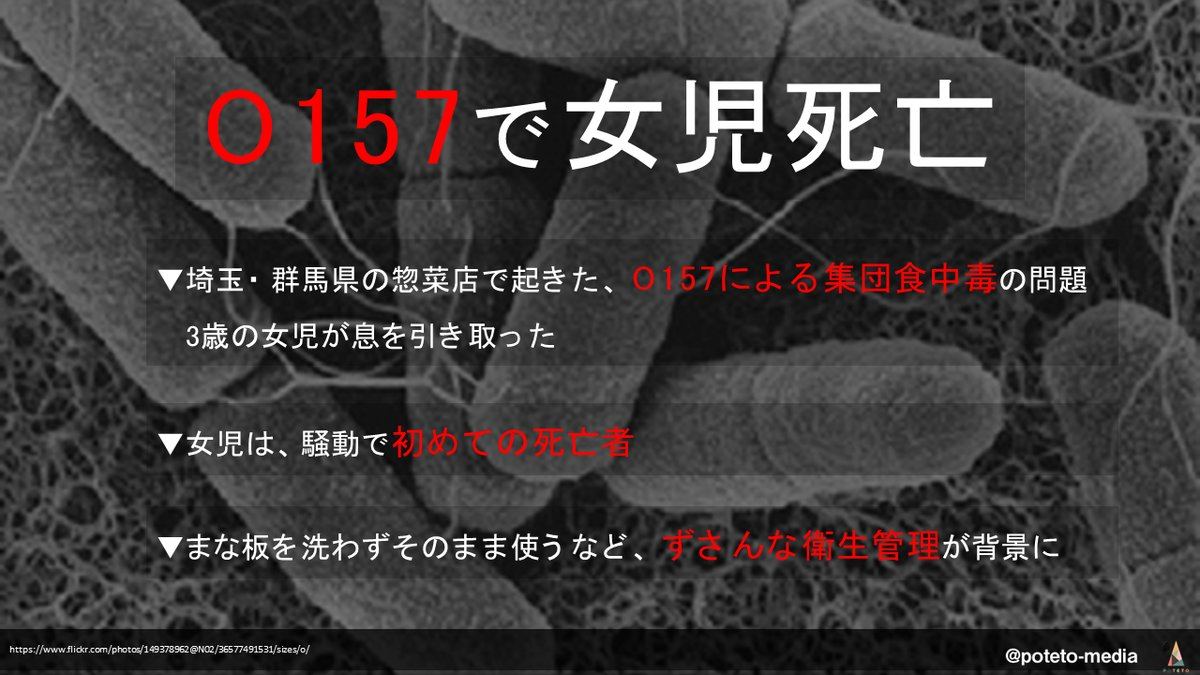 6b3362bd6a265c29231c5655ed26b6ce - 2017.09.14<br>産経新聞のイチメンニュース