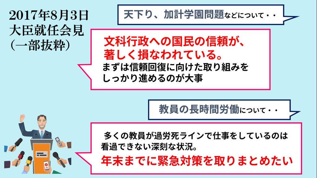 7b1bb847a499d3fe0f77d3b25172aea5 - 2017.08.04~05日本教育新聞と朝日新聞のイチメンニュース