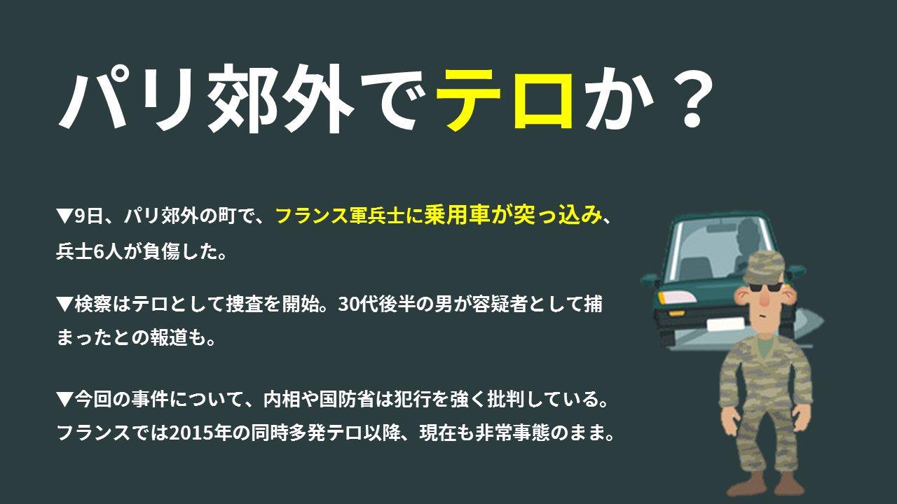 8103 3 - 2017.08.10<br>産経新聞のイチメンニュース