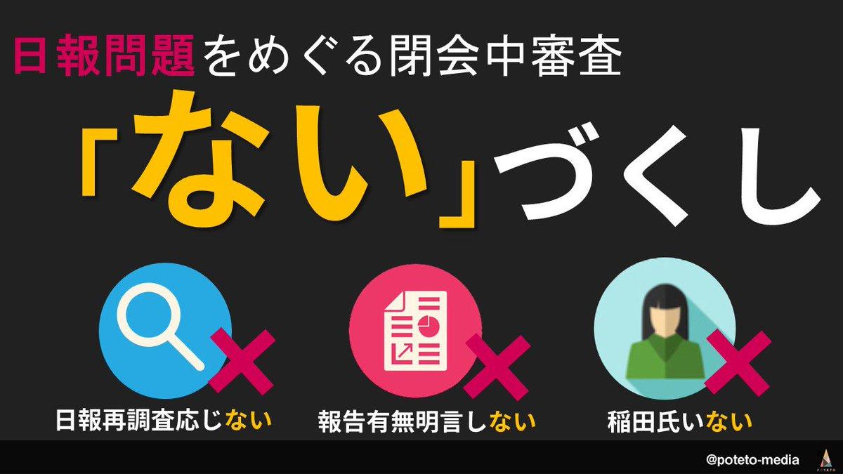 8111 3 - 2017.08.11<br>朝日新聞のイチメンニュース