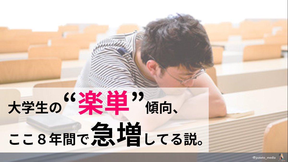 8121 2 - 2017.08.12<p>教育新聞/読売新聞のイチメンニュース