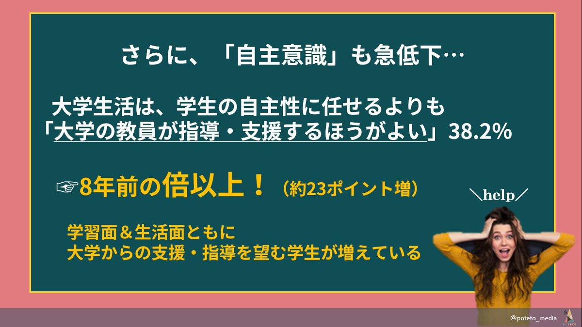 8123 2 - 2017.08.12<p>教育新聞/読売新聞のイチメンニュース
