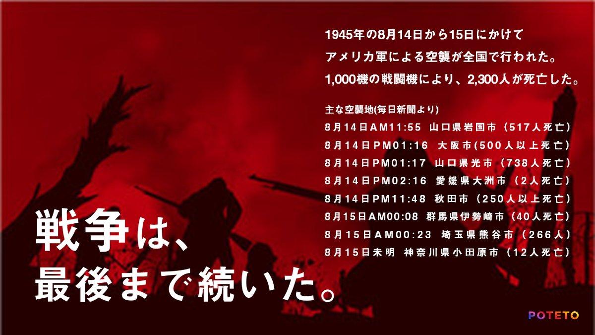 814yu 3 - 2017.08.14<p>毎日新聞のイチメンニュース