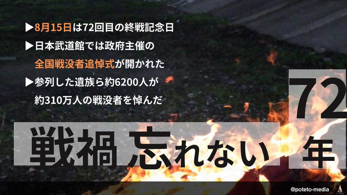 8161 2 - 2017.08.16<br>朝日新聞のイチメンニュース