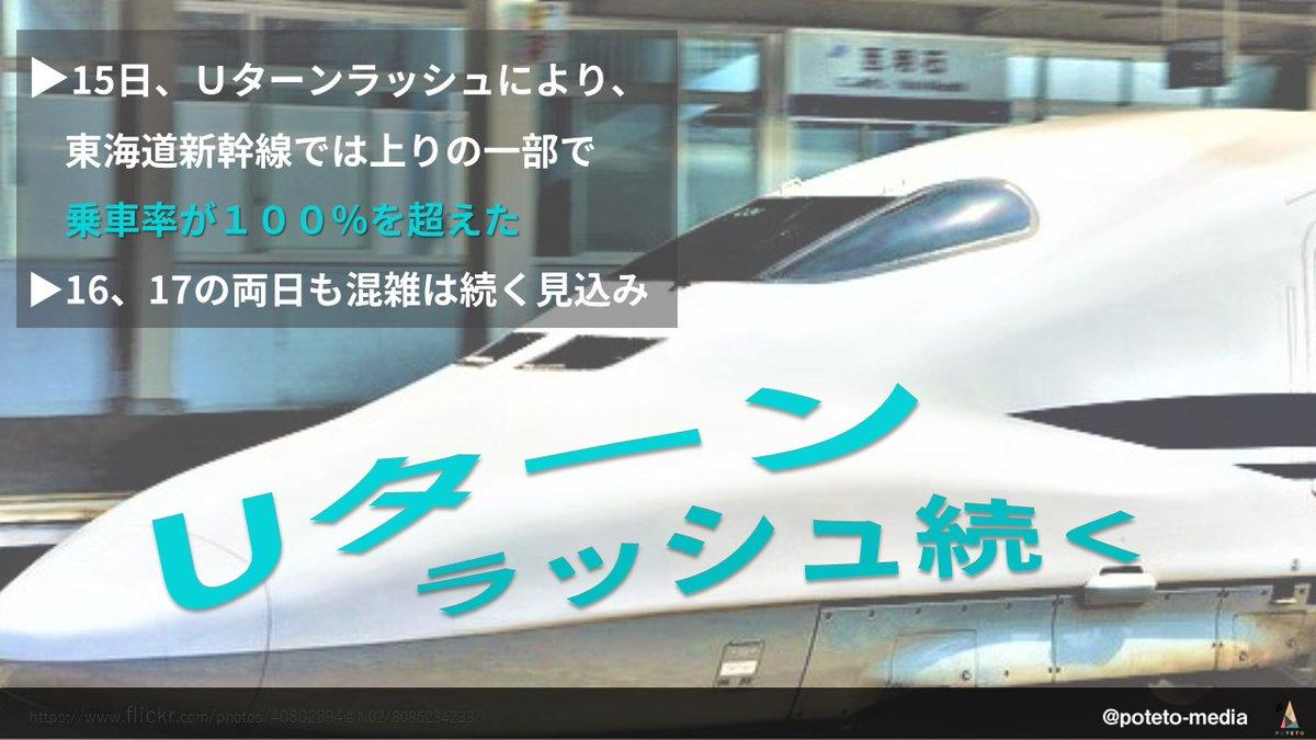 8162 3 - 2017.08.16<br>朝日新聞のイチメンニュース