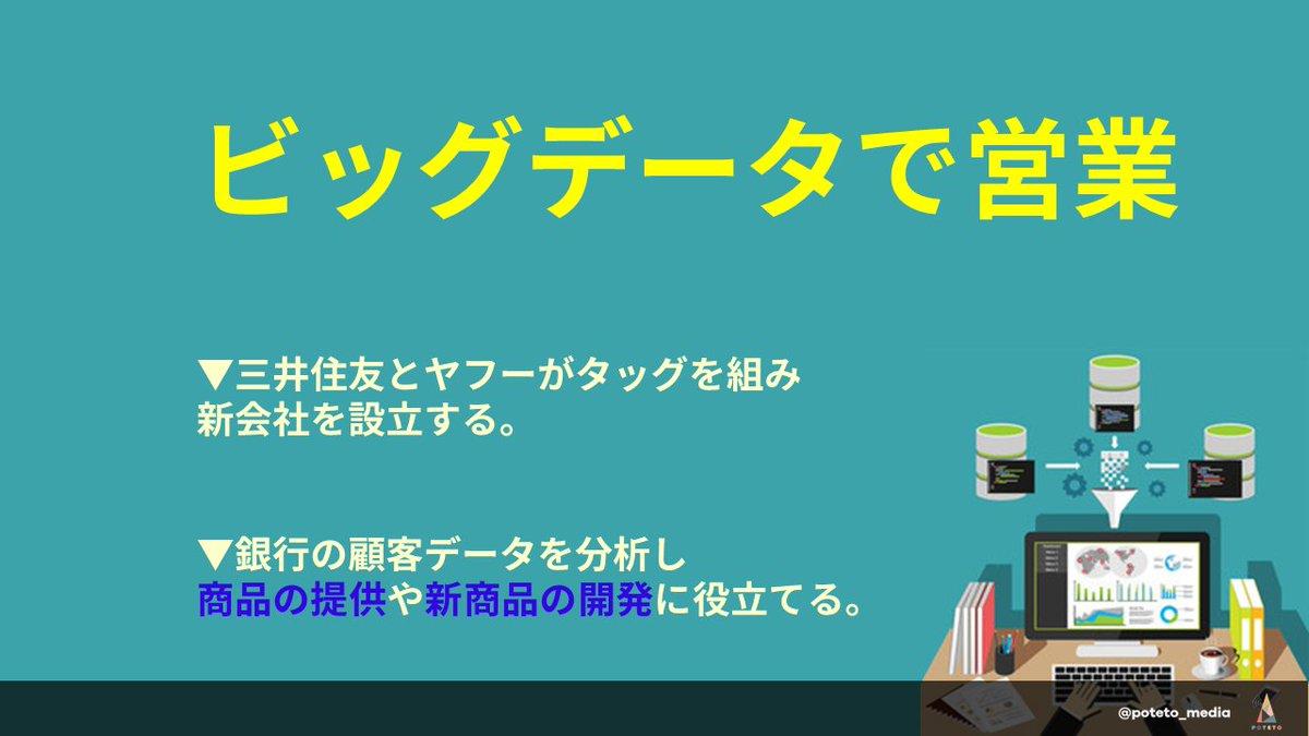 891 1 - 2017.08.09<br>日本経済新聞のイチメンニュース