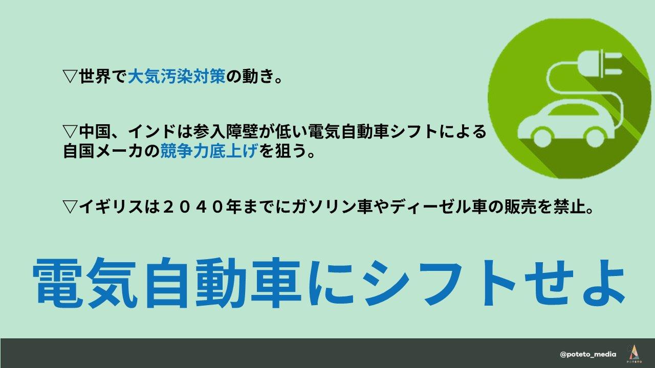 892 3 - 2017.08.09<br>日本経済新聞のイチメンニュース