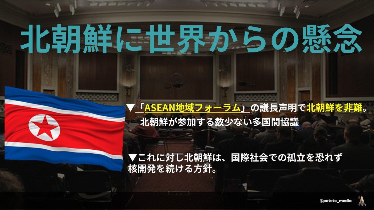 893 1 - 2017.08.09<br>日本経済新聞のイチメンニュース
