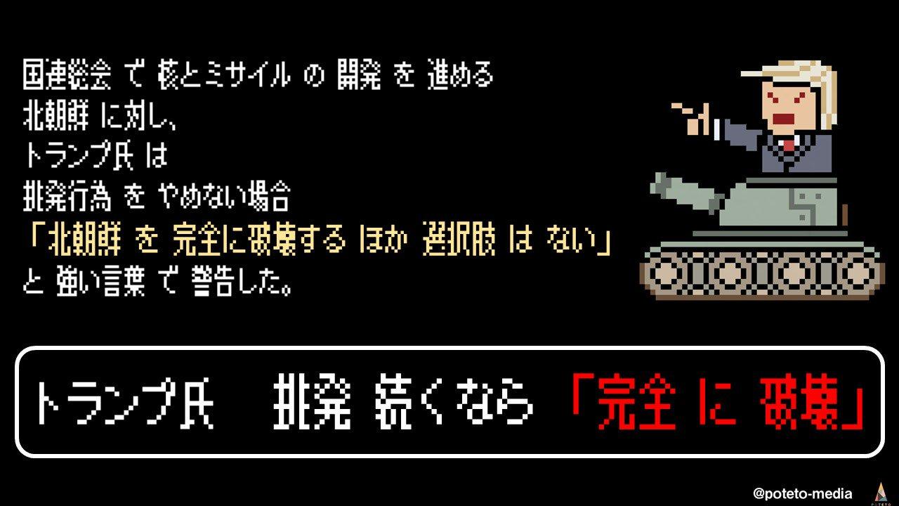 9376531b8ecc6ed4994b9941830eb7d3 - 2017.09.20 <br>朝日新聞のイチメンニュース