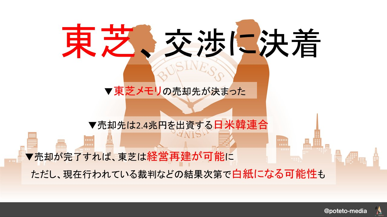 99921 4 - 2017.09.21<br>産経新聞のイチメンニュース