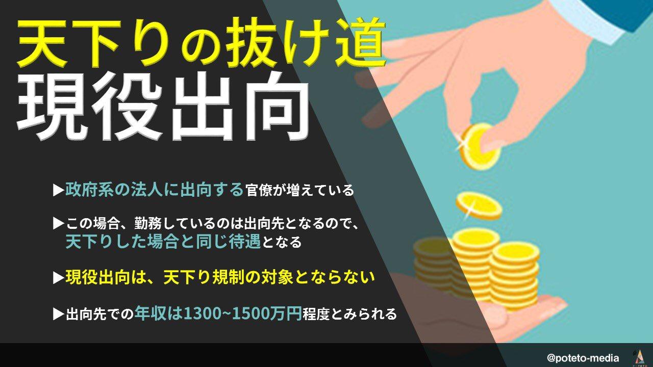 DH4uc0RXUAUVHw6.jpg large 3 - 2017.08.23<br>朝日新聞のイチメンニュース