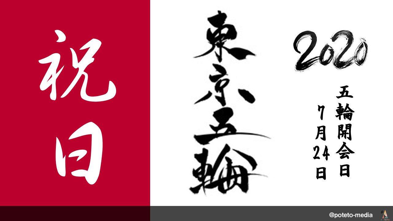 DH4vj4XXoAIg1wX.jpg large 2 - 2017.08.23<br>朝日新聞のイチメンニュース