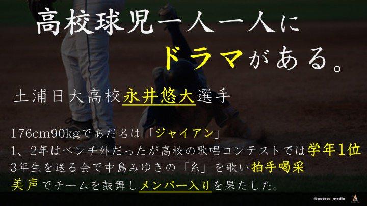 DH5F3KXVwAAoP5g.jpg large 1 - 2017.08.23<br>朝日新聞のイチメンニュース