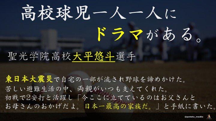 DH5I2rYUQAAclL3.jpg large 1 - 2017.08.23<br>朝日新聞のイチメンニュース