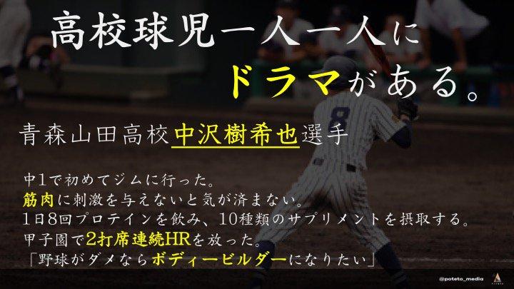 DH5MqOvVYAAA1mH.jpg large 1 - 2017.08.23<br>朝日新聞のイチメンニュース