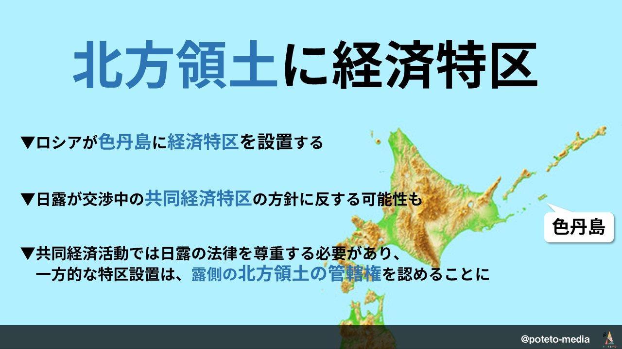 DH935RfU0AE7YMl.jpg large 2 - 2017.08.24<br>産経新聞のイチメンニュース