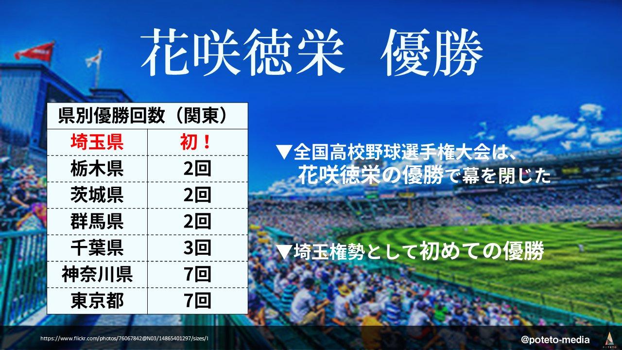 DH97Y69VwAEQQO3.jpg large 1 - 2017.08.24<br>産経新聞のイチメンニュース