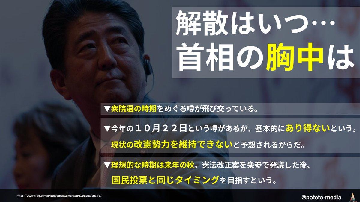 DHZaQuEU0AA6 hn 2 - 2017.08.17<br>産経新聞のイチメンニュース