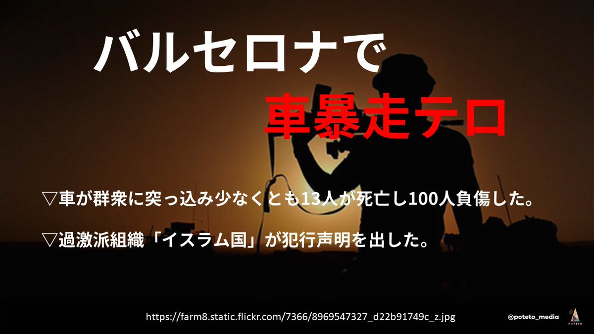 DHg5IxIVYAAcnhq 3 - 2017.08.18<br>日本経済新聞のイチメンニュース