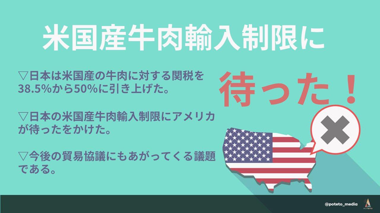 DHg6DSzUMAEk30l.jpg large 1 - 2017.08.18<br>日本経済新聞のイチメンニュース