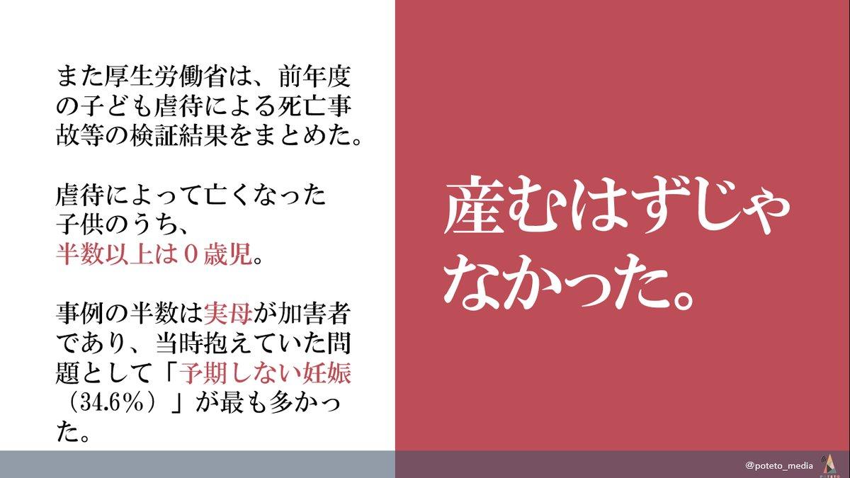 DHkWClQUMAE8Sci 3 - 2017.08.19<br>教育新聞のイチメンニュース