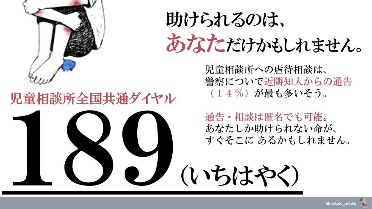 DHkWEuAVYAAvXSG 3 - 2017.08.19<br>教育新聞のイチメンニュース