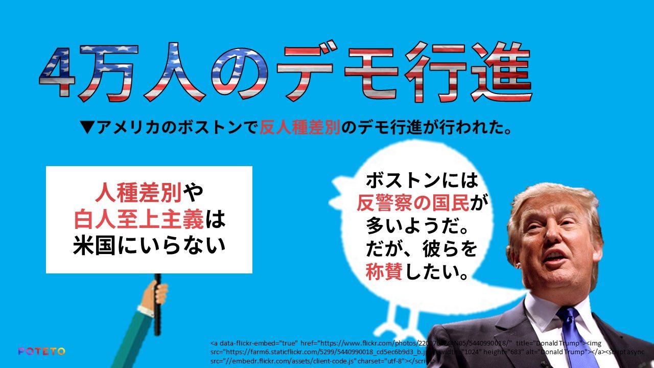 DHuL6N0U0AExYaE.jpg large 1 - 2017.08.21<br>読売新聞のイチメンニュース