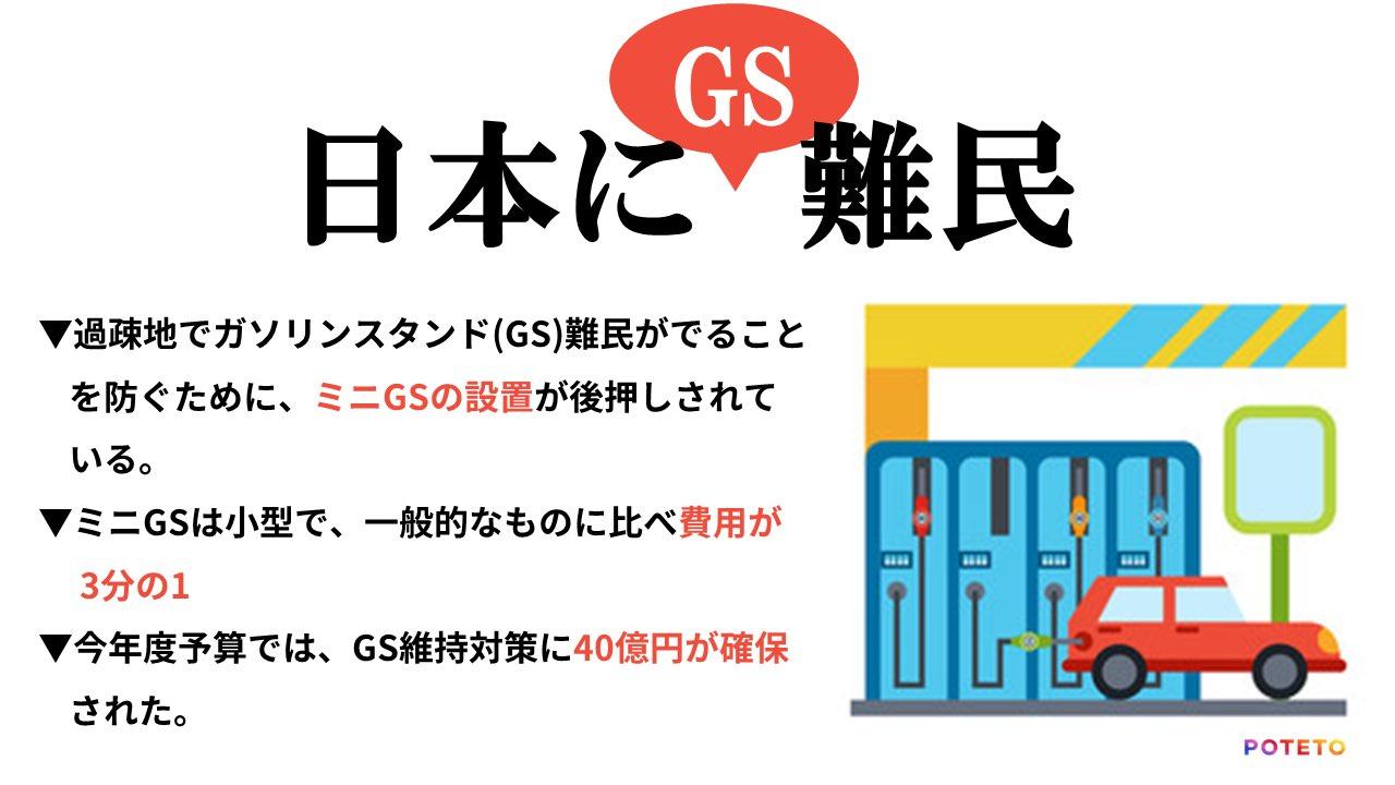 DHuNFfIVoAApvVz.jpg large 3 - 2017.08.21<br>読売新聞のイチメンニュース