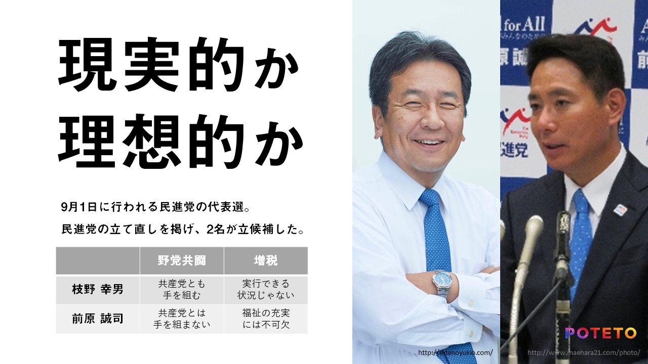 DHvn7W6UAAAGlZ .jpg large 3 - 2017.08.21<br>読売新聞のイチメンニュース