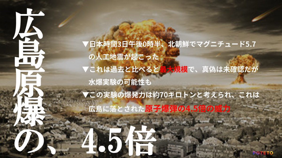 DI2ea7XVAAIibYu 1 - 2017.09.04 <br>読売新聞のイチメンニュース