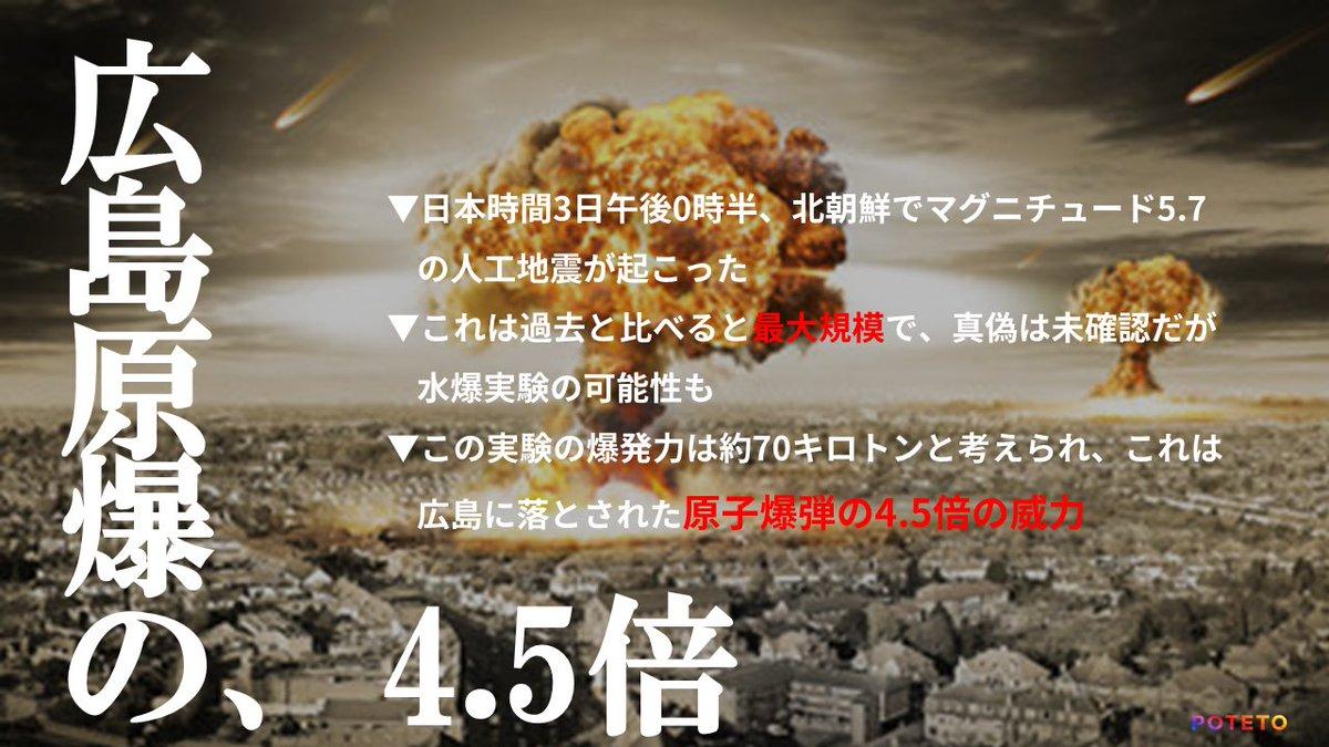 DI2ea7XVAAIibYu - 2017.09.04 <br>読売新聞のイチメンニュース