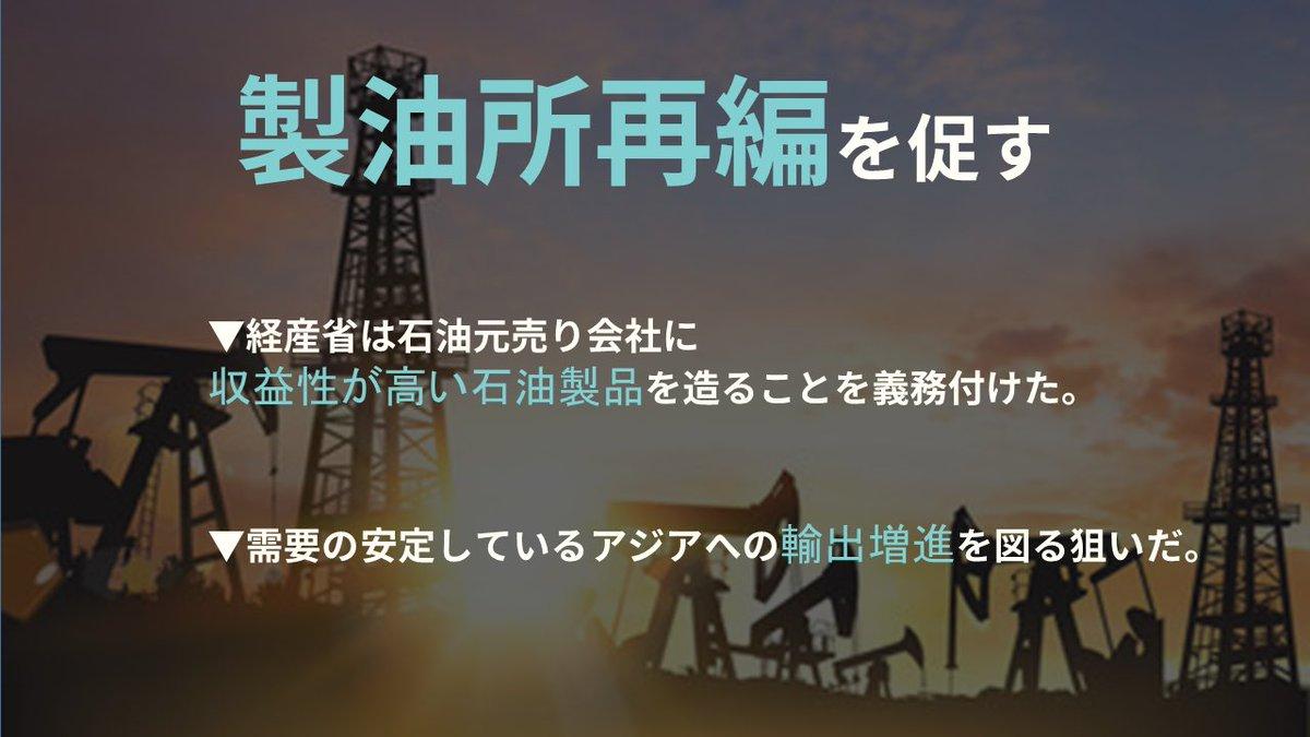 DICXmWjV0AAeUcq 1 - 2017.08.25<br> 日本経済新聞のイチメンニュース