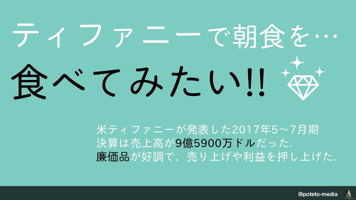 DIEC70yVoAAAwbJ 2 - 2017.08.25<br> 日本経済新聞のイチメンニュース