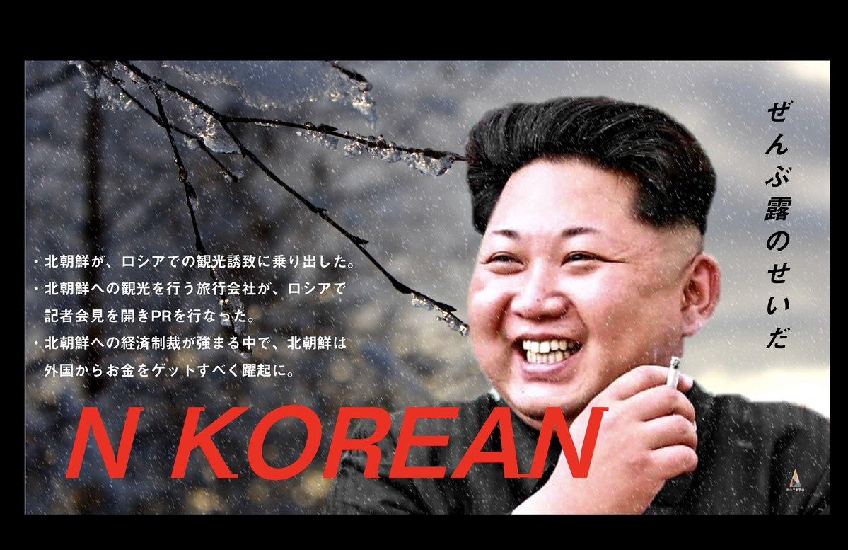 DIEVSOOVYAAAli2 1 - 2017.08.25<br> 日本経済新聞のイチメンニュース