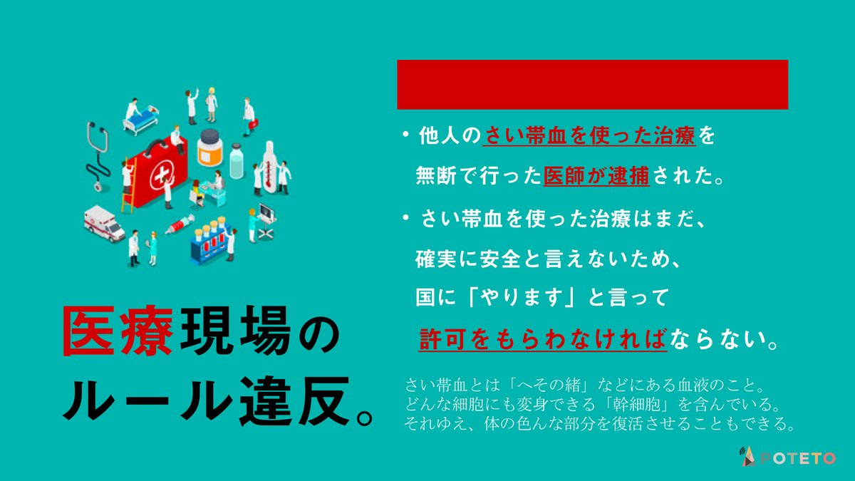 DISvyoCUEAAZ6Gt 1 - 2017.08.28 <p>読売新聞のイチメンニュース