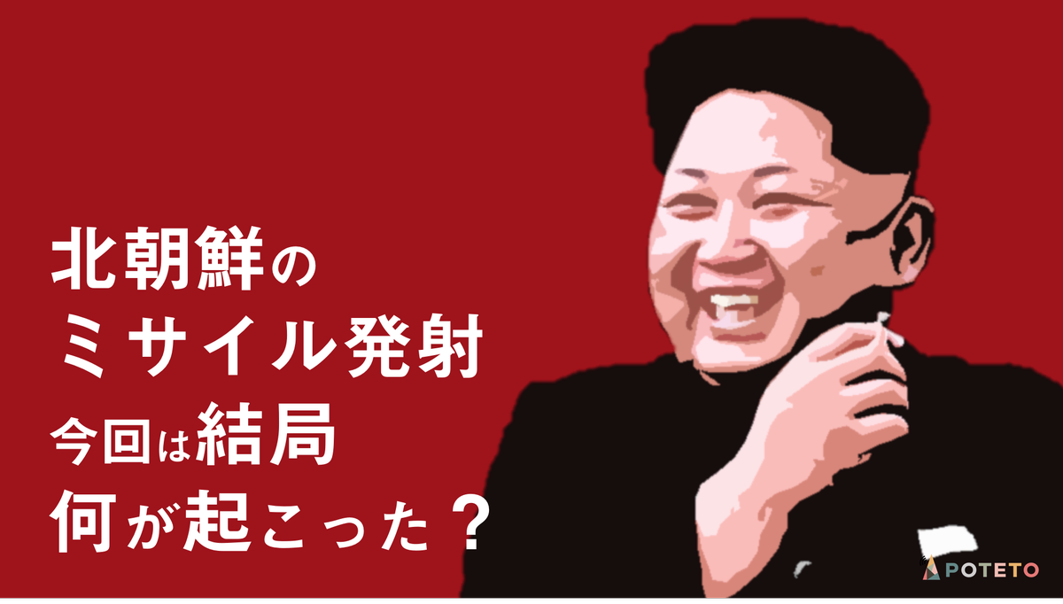 DIb3UoDUEAAo44X 1 - 2017.08.30 <p>朝日新聞のイチメンニュース